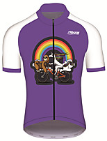 cheap -21Grams Men's Short Sleeve Cycling Jersey 100% Polyester Purple Animal Sloth Bike Jersey Top Mountain Bike MTB Road Bike Cycling UV Resistant Breathable Quick Dry Sports Clothing Apparel / Stretchy