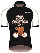 cheap -21Grams Men's Short Sleeve Cycling Jersey 100% Polyester Black / White Animal Sloth Bike Jersey Top Mountain Bike MTB Road Bike Cycling UV Resistant Breathable Quick Dry Sports Clothing Apparel