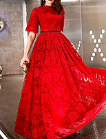 cheap -A-Line Jewel Neck Floor Length Polyester Elegant / Red Engagement / Prom Dress with Pleats 2020