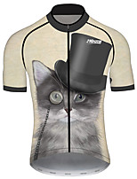 cheap -21Grams Men's Short Sleeve Cycling Jersey 100% Polyester Brown+Gray Cat Animal Bike Jersey Top Mountain Bike MTB Road Bike Cycling UV Resistant Breathable Quick Dry Sports Clothing Apparel / Stretchy