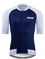 cheap -21Grams Men's Short Sleeve Cycling Jersey 100% Polyester Blue / White Bike Jersey Top Mountain Bike MTB Road Bike Cycling UV Resistant Breathable Quick Dry Sports Clothing Apparel / Stretchy