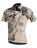 cheap -21Grams Men's Short Sleeve Cycling Jersey 100% Polyester Khaki Bike Jersey Top Mountain Bike MTB Road Bike Cycling UV Resistant Breathable Quick Dry Sports Clothing Apparel / Stretchy