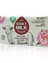 cheap -Goat Milk Soap Bar Natural Rose Almond Coconut Lemon Essencial Soap Bar 12pcs Set
