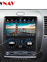 cheap -ZWNAV 10.4inch 1din 4GB 64GB Android 8.1 Tesla style Car DVD Player GPS Navigation Car multimedia player Car MP5 Player recorder For KIA CERATO K3 FORTE 2013-2017