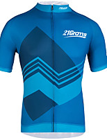 cheap -21Grams Men's Short Sleeve Cycling Jersey 100% Polyester Blue Bike Jersey Top Mountain Bike MTB Road Bike Cycling UV Resistant Breathable Quick Dry Sports Clothing Apparel / Stretchy / Race Fit