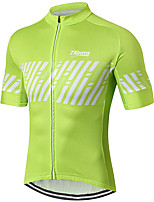 cheap -21Grams Men's Short Sleeve Cycling Jersey 100% Polyester Yellow Stripes Bike Jersey Top Mountain Bike MTB Road Bike Cycling UV Resistant Breathable Quick Dry Sports Clothing Apparel / Stretchy