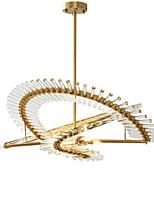 cheap -QIHengZhaoMing 6-Light 60 cm Globe Design Chandelier Metal Modern 110-120V / 220-240V
