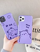 cheap -Case For Apple iPhone 11 / iPhone 11 Pro / iPhone 11 Pro Max Shockproof / Ultra-thin / Frosted Back Cover Solid Colored / Animal / Cartoon PC