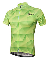 cheap -21Grams Men's Short Sleeve Cycling Jersey 100% Polyester Mint Green Bike Jersey Top Mountain Bike MTB Road Bike Cycling UV Resistant Breathable Quick Dry Sports Clothing Apparel / Stretchy