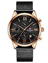 cheap -Men's Sport Watch Quartz Stainless Steel 30 m Water Resistant / Waterproof Calendar / date / day Chronograph Analog Fashion Cool - Black+Gloden Gold Blue One Year Battery Life
