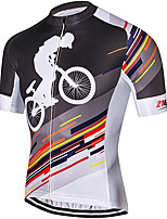 cheap -21Grams Men's Short Sleeve Cycling Jersey 100% Polyester Black / Orange Stripes Camo / Camouflage Bike Jersey Top Mountain Bike MTB Road Bike Cycling UV Resistant Breathable Quick Dry Sports Clothing