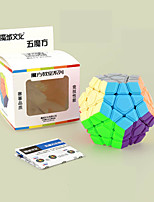 cheap -Magic Cube IQ Cube Diamond 5*5*5 Smooth Speed Cube Magic Cube Puzzle Cube Stress and Anxiety Relief Focus Toy Adults Children's Toy All Gift