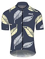 cheap -21Grams Men's Short Sleeve Cycling Jersey 100% Polyester Blue+Yellow Floral Botanical Bike Jersey Top Mountain Bike MTB Road Bike Cycling UV Resistant Breathable Quick Dry Sports Clothing Apparel