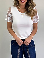 cheap -Women's Daily T-shirt - Solid Colored Blushing Pink