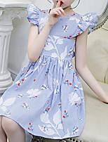 cheap -Kids Girls' Striped Floral Dress Blushing Pink