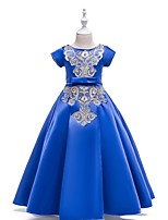 cheap -A-Line Round Floor Length Cotton Junior Bridesmaid Dress with Bow(s) / Appliques
