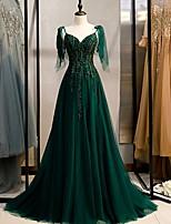 Недорогие -Вышивка бисером A-Line Элегантное короткое холодное плечо Спагетти ремешок развертки кисть шифон обручальное вечернее платье