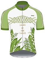 Недорогие -21Grams Муж. С короткими рукавами Велокофты Зеленый Лист Цветочные ботанический Велоспорт Джерси Верхняя часть Горные велосипеды Шоссейные велосипеды Устойчивость к УФ Дышащий Быстровысыхающий