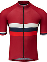 cheap -21Grams Men's Short Sleeve Cycling Jersey Red Dark Purple Russia National Flag Bike Jersey Top Mountain Bike MTB Road Bike Cycling UV Resistant Breathable Quick Dry Sports Clothing Apparel / Stretchy