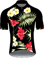 cheap -21Grams Men's Short Sleeve Cycling Jersey Black / Yellow Floral Botanical Bike Jersey Top Mountain Bike MTB Road Bike Cycling UV Resistant Breathable Quick Dry Sports Clothing Apparel / Stretchy
