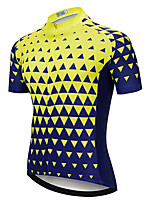 cheap -21Grams Men's Short Sleeve Cycling Jersey Blue+Yellow Plaid / Checkered Geometic Bike Jersey Top Mountain Bike MTB Road Bike Cycling UV Resistant Breathable Quick Dry Sports Clothing Apparel