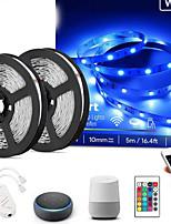 Недорогие -10м гибкие светодиодные полосы света гибкие огни tiktok 300 светодиодов smd5050 многоцветные декоративные / ТВ фон 12 В