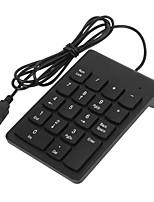 Недорогие -LITBest 219 USB Проводной номер клавиатуры Резиновая клавиатура Цифровая клавиатура 18 pcs Ключи