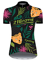 cheap -21Grams Women's Short Sleeve Cycling Jersey Green / Yellow Leopard Animal Floral Botanical Bike Jersey Top Mountain Bike MTB Road Bike Cycling UV Resistant Breathable Quick Dry Sports Clothing Apparel