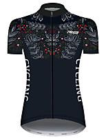 Недорогие -21Grams Жен. С короткими рукавами Велокофты Черный / красный Лист Цветочные ботанический Велоспорт Джерси Верхняя часть Горные велосипеды Шоссейные велосипеды / Эластичная / Быстровысыхающий