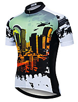 cheap -21Grams Men's Short Sleeve Cycling Jersey Green / Yellow Novelty Bike Jersey Top Mountain Bike MTB Road Bike Cycling UV Resistant Breathable Quick Dry Sports Clothing Apparel / Stretchy / Race Fit