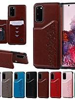 Недорогие -Кейс для Назначение SSamsung Galaxy Note 9 / Galaxy S10 / Galaxy S10 Plus Бумажник для карт / со стендом / С узором Кейс на заднюю панель Однотонный / Животное Кожа PU / ТПУ