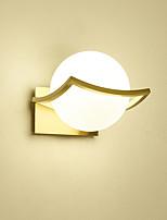 Недорогие -feimiao Новый дизайн Modern / Северный стиль Настенные светильники Гостиная / Спальня Медь настенный светильник 110-120Вольт / 220-240Вольт 40 W