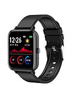 Недорогие -KUPENG H8 Универсальные Смарт Часы Умные браслеты Android iOS Bluetooth Водонепроницаемый Сенсорный экран Пульсомер Медиа контроль Регистрация деятельности