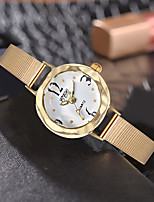 cheap -Women's Quartz Watches Elegant Fashion Silver Gold Alloy Chinese Quartz Gold Silver Casual Watch 1 pc Analog One Year Battery Life