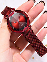 cheap -Women's Quartz Watches Elegant Minimalist Black Blue Red Alloy Chinese Quartz Rose Gold Purple Red Casual Watch Lovely 30 m 1 pc Analog One Year Battery Life