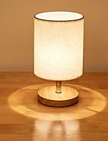 Недорогие -Настольная лампа Творчество / Декоративная Современный современный Назначение Спальня 220 Вольт Золотой