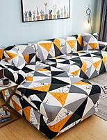 Недорогие -простой северный геометрический рисунок чехла на диван одноместный трех человек стрейч диван