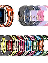 Недорогие -18-мм ремешок для часов для xiaomi smart watch sport band нейлоновый ремешок