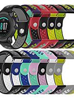 Недорогие -22мм для Ticwatch Pro / Ticwatch S2 / TicWatch E2 дышащий силиконовый спортивный ремешок