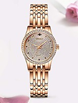 cheap -Women's Quartz Watches Elegant Fashion Silver Gold Stainless Steel Chinese Quartz Rose Gold Gold Silver Casual Watch Imitation Diamond 30 m 1 pc Analog One Year Battery Life