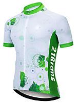 Недорогие -21Grams Муж. С короткими рукавами Велокофты Зеленый Шестерня Велоспорт Джерси Верхняя часть Горные велосипеды Шоссейные велосипеды Устойчивость к УФ Дышащий Быстровысыхающий Виды спорта Одежда