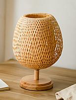Недорогие -Настольная лампа Творчество / Декоративная Современный современный Назначение Спальня 220 Вольт Кофейный