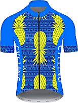 cheap -21Grams Men's Short Sleeve Cycling Jersey Blue+Yellow Bike Jersey Top Mountain Bike MTB Road Bike Cycling UV Resistant Breathable Quick Dry Sports Clothing Apparel / Stretchy / Reflective Strips