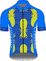 Недорогие -21Grams Муж. С короткими рукавами Велокофты Голубой + Желтый Велоспорт Джерси Верхняя часть Горные велосипеды Шоссейные велосипеды Устойчивость к УФ Дышащий Быстровысыхающий Виды спорта Одежда
