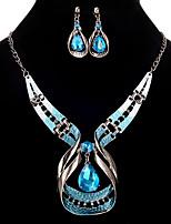 cheap -Women's Jewelry Set Hollow Out Rhinestone Earrings Jewelry Silver For Festival