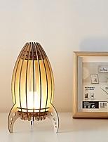 Недорогие -Настольная лампа Творчество / Декоративная Современный современный Светодиодный источник питания Назначение Спальня <36V Кофейный