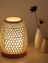 Недорогие -Настольная лампа Простой Назначение В помещении 220 Вольт Кофейный
