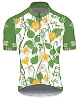 Недорогие -21Grams Муж. С короткими рукавами Велокофты Зеленый  / желтый Пэчворк Цветочные ботанический Велоспорт Джерси Верхняя часть Горные велосипеды Шоссейные велосипеды / Эластичная / Быстровысыхающий