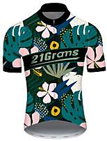 Недорогие -21Grams Муж. С короткими рукавами Велокофты Черный / зеленый Лист Цветочные ботанический Велоспорт Джерси Верхняя часть Горные велосипеды Шоссейные велосипеды / Эластичная / Быстровысыхающий