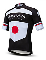 Недорогие -21Grams Муж. С короткими рукавами Велокофты Черный / Белый Япония Флаги Велоспорт Джерси Верхняя часть Горные велосипеды Шоссейные велосипеды Устойчивость к УФ Дышащий Быстровысыхающий Виды спорта